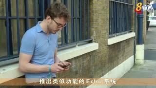 新型家庭智能语音控制器 谷歌家庭即将进军英国