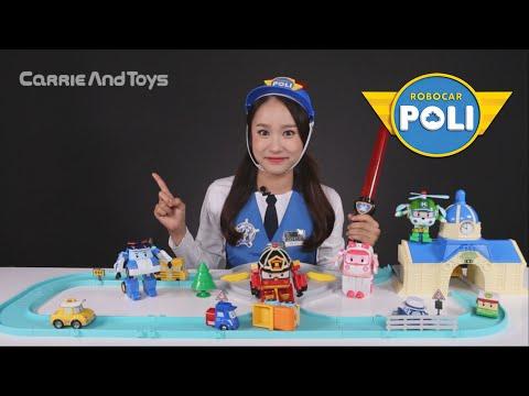 장난감 나라 교통 경찰 놀이   로보카폴리 장난감   CarrieAndToys