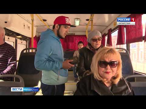 Вести Татарстан от 26 декабря 17