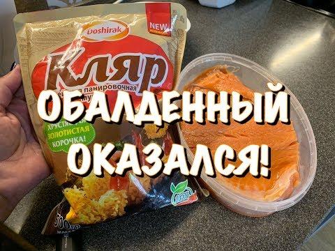 ОБАЛДЕННЫЙ ХРУСТЯЩИЙ КОРЕЙСКИЙ КЛЯР!!!