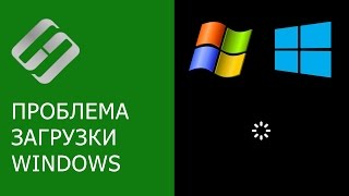 Не загружается Windows? Восстанови загрузку Windows 10, 8 или 7 (bootrec, fixmbr, fixboot) 👨‍💻⚕️💻