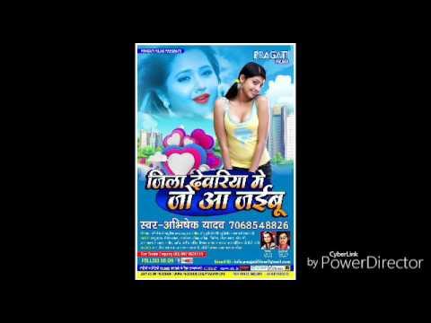 Jila deoria me Jo aa jaibu singer Abhishek yadav ke super hit songs