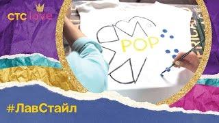 Создаем поп-арт принт на футболке(, 2016-07-27T12:11:25.000Z)