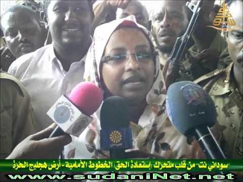 سوداني نت من قلب مُتحرِّك إستعادة الحق في تحرير هجليج