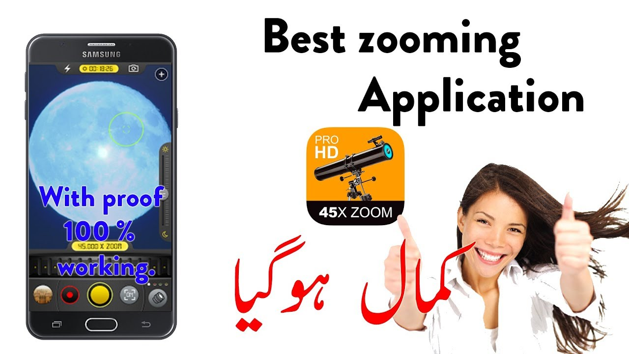 Best zooming app for android - telescope 45x zoom