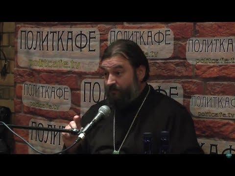 Встреча в ПОЛИТКАФЕ.РФ.