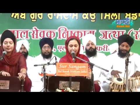Bibi-Akansha-Bhatia-Ji-Amp-Bibi-Jasleen-Kaurji-At-Faridabad-On-14-October-2017