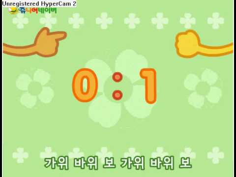 Korean Rock Paper Scissors Song Youtube