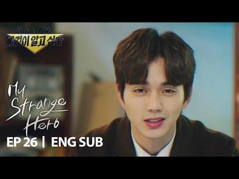 Is Yoo Seung Ho's Revenge Finally Starting? [My Strange Hero Ep 26]