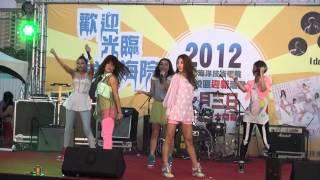 [HD] Roomie - So Long 121003 @ 台北海洋技術學院