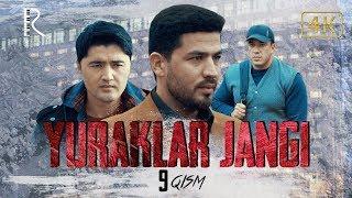 Yuraklar jangi (o'zbek serial) | Юраклар жанги (узбек сериал) 9-qism