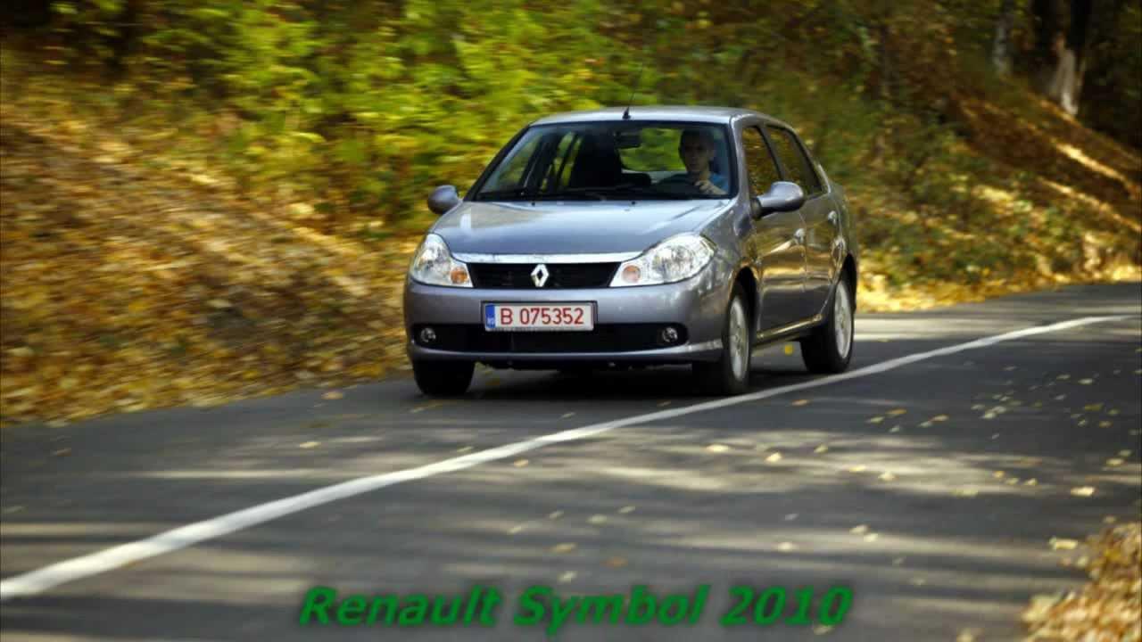 Renault Symbol 2010 Youtube