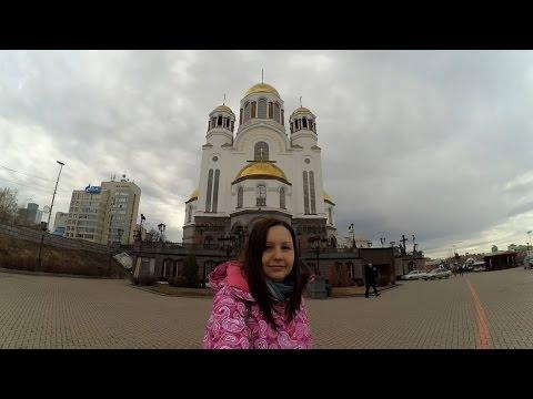 Красная линия Екатеринбурга / Куда пойти гулять?