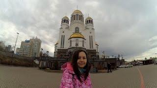 видео что посмотреть в Екатеринбурге