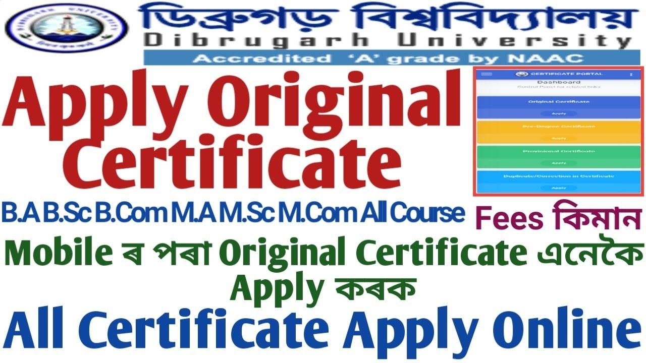 Download How to Apply Original Degree Certificate || Dibrugarh University Original Certificate Online Apply
