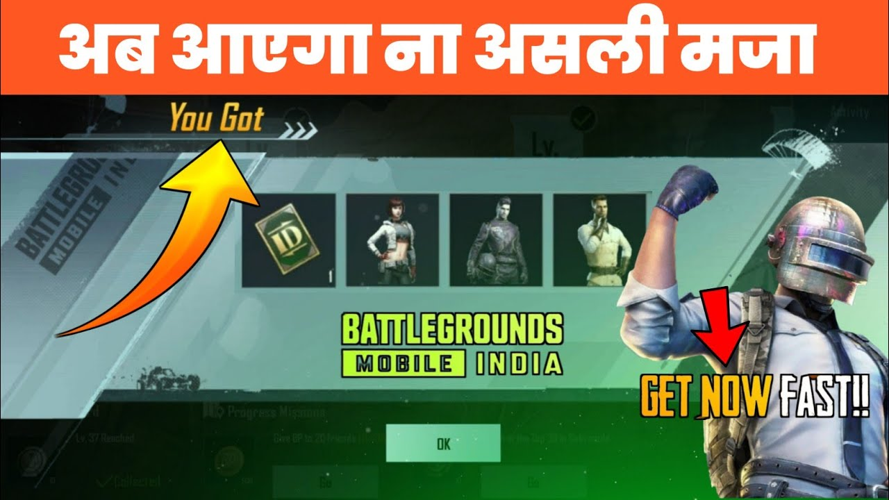 Finally 😍 BGMI New Event Get 3 Permanent Legendary Outfits In Battleground Mobile India |BGMI Update