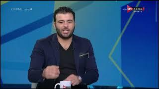 شاهد .. عماد متعب يوجه رسالة لـ صالح جمعة: لو بإيدي كنت حبسته | موقع السلطة