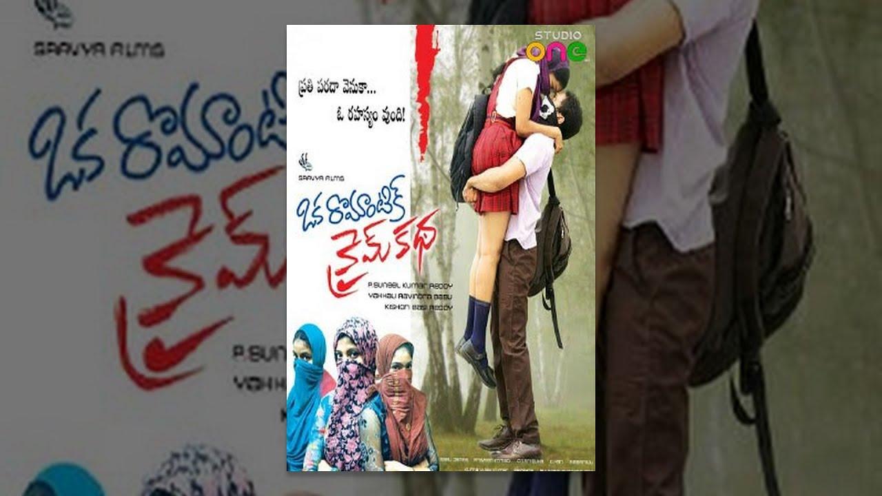 Oka Romantic Crime Katha Telugu Full Movie HD - Manoj Nandam | Gayatri