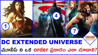 Dceu movies in chronological order 2020 | DC EXTENDED UNIVERSE Timeline [Explained in Telugu]