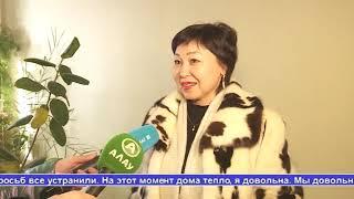 Выпуск новостей Алау 18.01.19 1 часть