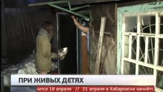 Мать шестерых детей провела 2 года в заточении. Новости. GuberniaTV.