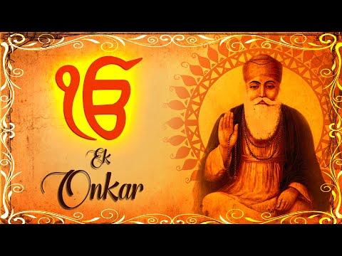 Ek Onkar Mantra   एक ओंकार सतनाम करता पुरख   गुरु नानक जी जयंती स्पेशल   Jai Guru Nanak Dev Ji