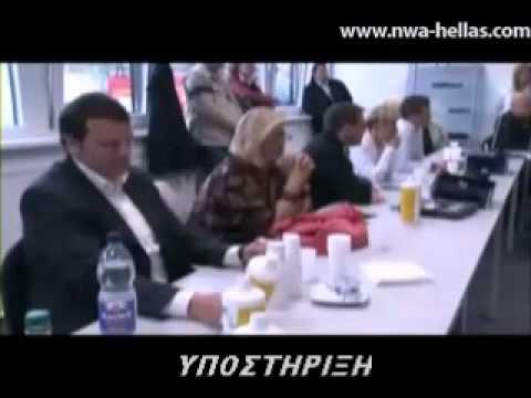 NWA POWER TEAM CYPRUS- WWW.NWAGLOBAL.NET
