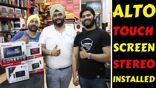 MY ALTO NEW TOUCH SCREEN STEREO | ALTO MODIFICATION | TOUCH SCREEN STEREO | Rahul Singh