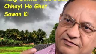 Brindavan Ka Krishna Kanhaiya- Mukesh Bansal