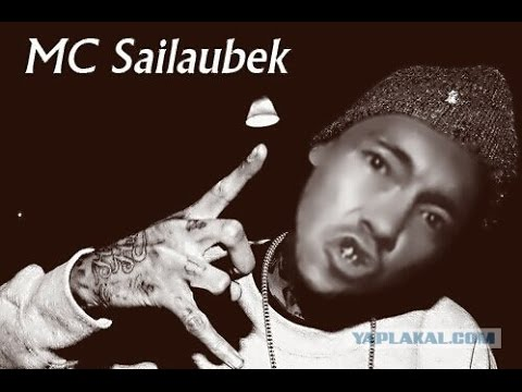 Timati \u0026 MC Sailaubek ....my love