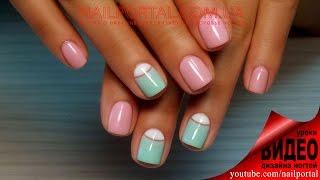 Дизайн ногтей гель-лак shellac - Лунный маникюр (видео уроки дизайна ногтей)