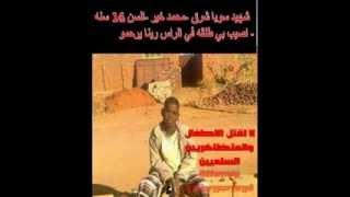 الشاعرة الشابة وئـــــــام كمال تكتب للثورة قصيدة يا طالع الشارع يلاك نحتج