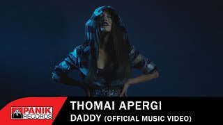 Shy  Thomai Apergi  Daddy  Official... @ www.OfficialVideos.Net