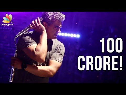 Ajith's Vivegam will cross 100 crores at Box Office | Latest Tamil Cinema News, Kajal Agarwal