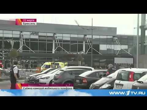 Установлены личности террористов, которые устроили взрывы в аэропорту Брюсселя