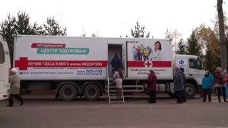 видео СРО Калуга