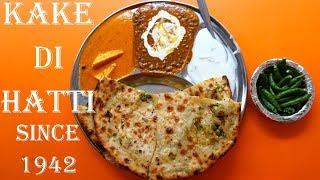 Kake Di Hatti | Best Restaurant in Delhi | Old Delhi Street Food Tour with Nikunj Vasoya