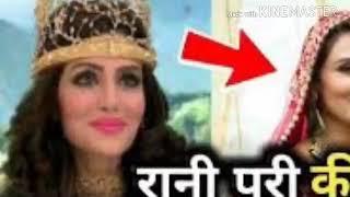 Rani Pari Ki Shadi ho chuki Hai ya nhi video Zaroor dekhe