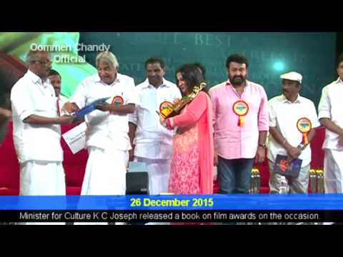 Kerala State Film Awards 2014 distribution | Oommen Chandy
