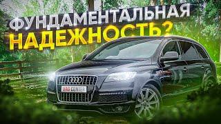 Перед покупкой посмотри.  Audi Q7 4.2 TDI.