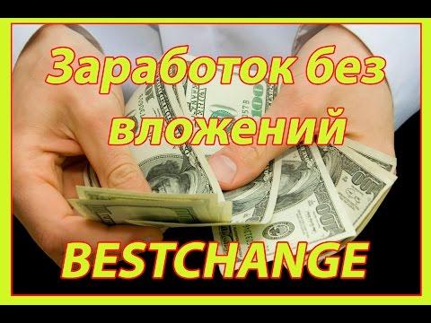 Казино онлайн с выводом денег на w1