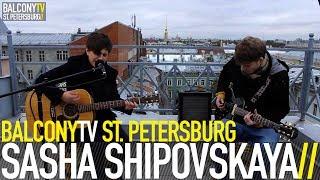 �������� ���� SASHA SHIPOVSKAYA - PEAK HOUR (BalconyTV) ������