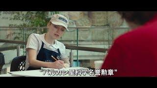 映画『I am Sam アイ・アム・サム』で天才子役として脚光を浴びた女優ダ...