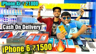 Cheapest iPhone Market in Delhi | iPhone 6 Only ₹1500 | Second Hand Mobile | Mobile Maket iPhone