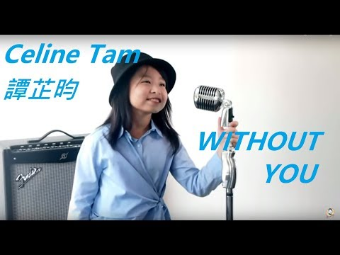 Celine Tam - Without You covered by Celine Tam