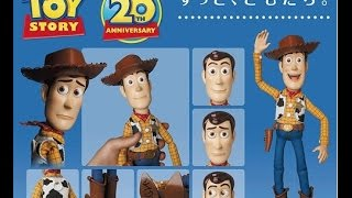 Medicom Ultimate Woody -  Toy Review