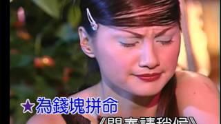 黃俊雄布袋戲熱紅歌曲 廣 東 花 慢 版 不名歌者