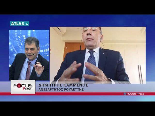 FOCUS PRESS 1-2-2019 ΜΕΡΟΣ 3ο - ΚΑΜΜΕΝΟΣ, ΤΣΙΡΩΝΗΣ