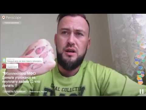 Латыши терроризируют через квартирное рейдерствоиз YouTube · С высокой четкостью · Длительность: 4 мин6 с  · Просмотров: 583 · отправлено: 20.02.2017 · кем отправлено: МОС