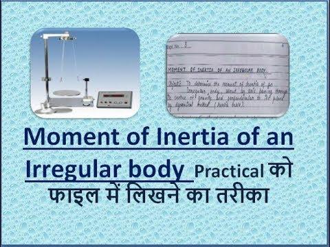 Moment of Inertia of an Irregular Body Experiment (written method in practical file)